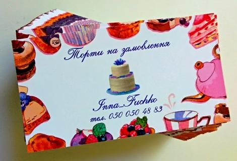 Термінове виготовлення кольорових візиток у Львові. Дизайн безкоштовно.  АКЦІЯ - знижка 10% за репост чи відгук про нас (@VizytivkaCom) у FB , а також слідкуй за акціями в інстаграмі #vizytkylviv. Друк візиток на дизайнерських картонах, які бувають різноманітних кольорів, фактур. структур. також виготовляємо весільні запрошення, наклейки, кишенькові календарики, афіші та плакати формату А3 від однієї копії.  www.vizytivka.com тел.098 58 44 2 44 facebook: @VizytivkaCom instagram: #vizytkylviv